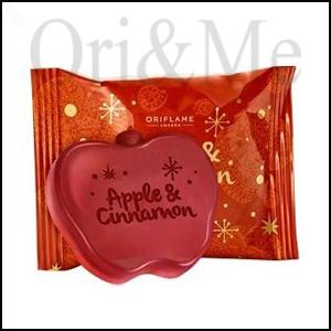 apple-cinnamon-soap-bar