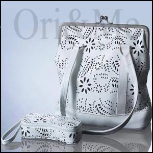 mistify-bag